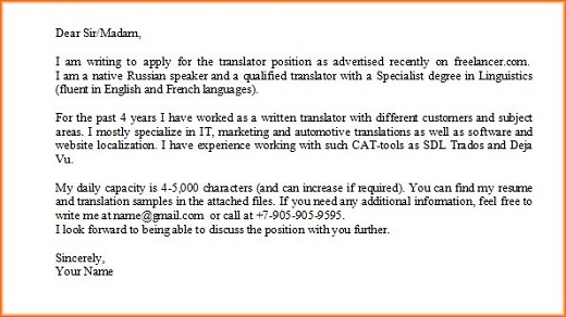 трудовой договор образец на английском